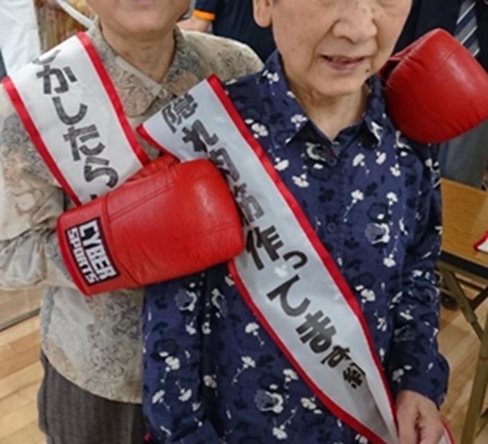 スポーツ共創をするおじいちゃんおばあちゃん